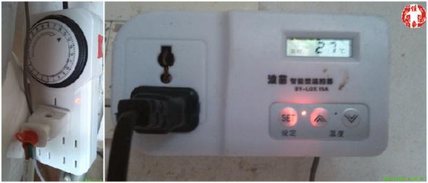 左边为定时插座,右边为温控器
