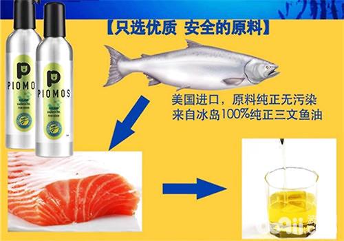 【产品测评】先牧仕三文鱼油