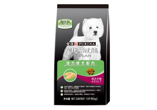 狗粮中的营养成分有哪些?