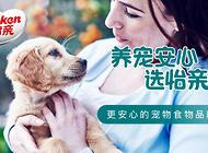 """国产宠物粮市占率有望破4 怡亲透露将率先""""升级品牌"""""""