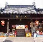南京宠物论坛