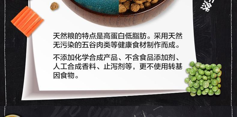 澳洲贵族 小型成犬粮鸸鹋油羊肉米饭狗粮15kg