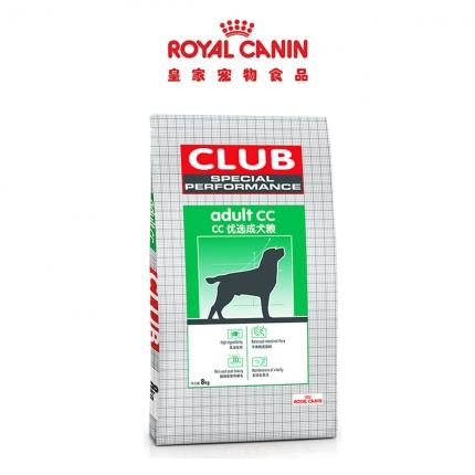 法国皇家ROYAL CANIN 成犬粮狗粮8kg CC