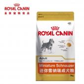 法国皇家ROYAL CANIN 迷你雪纳瑞成犬粮3kg SNZ25