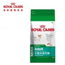 法国皇家ROYAL CANIN 10个月-8岁小型成犬粮专用狗粮2kg PR27