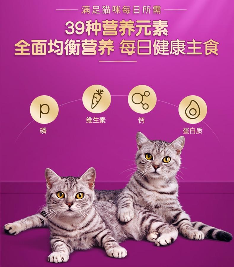 伟嘉 精选金枪鱼味成猫妙鲜包 85g