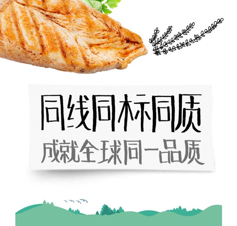 顽皮Wanpy 鸡肉鲜封包猫湿粮 80g 猫零食