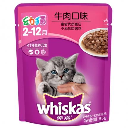 伟嘉 幼猫精选牛肉妙鲜包85g 猫湿粮