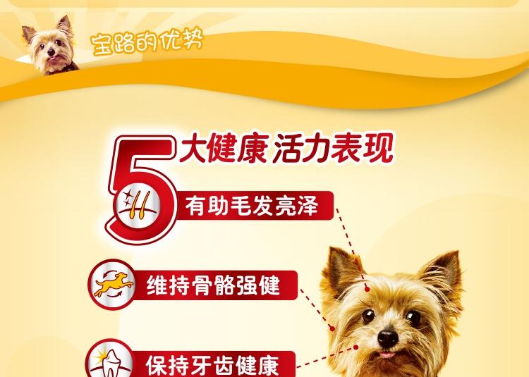 宝路 成犬精选鲜肝妙鲜包湿粮包100g 狗湿粮