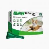 福来恩 猫用增效灭虱滴剂加强版