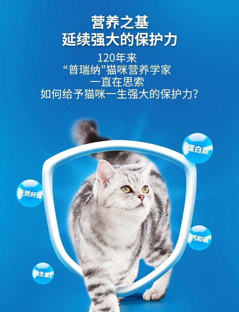 妙多乐CatChow 成猫粮均衡营养猫粮10kg
