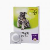拜寵清 狗狗體內驅蟲藥犬用打蟲藥 單片裝 德國進口