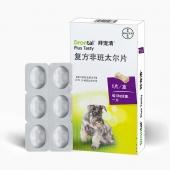 拜寵清 犬用體內驅蟲 口服  單片裝/可三個月喂一次  德國進口
