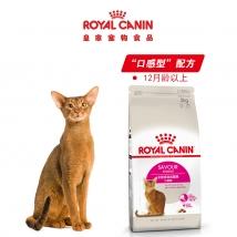 皇家全能优选成猫粮-口感型ES35/2KG