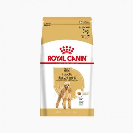 法國皇家ROYAL CANIN 泰迪貴賓成犬糧專用狗糧3kg PD30