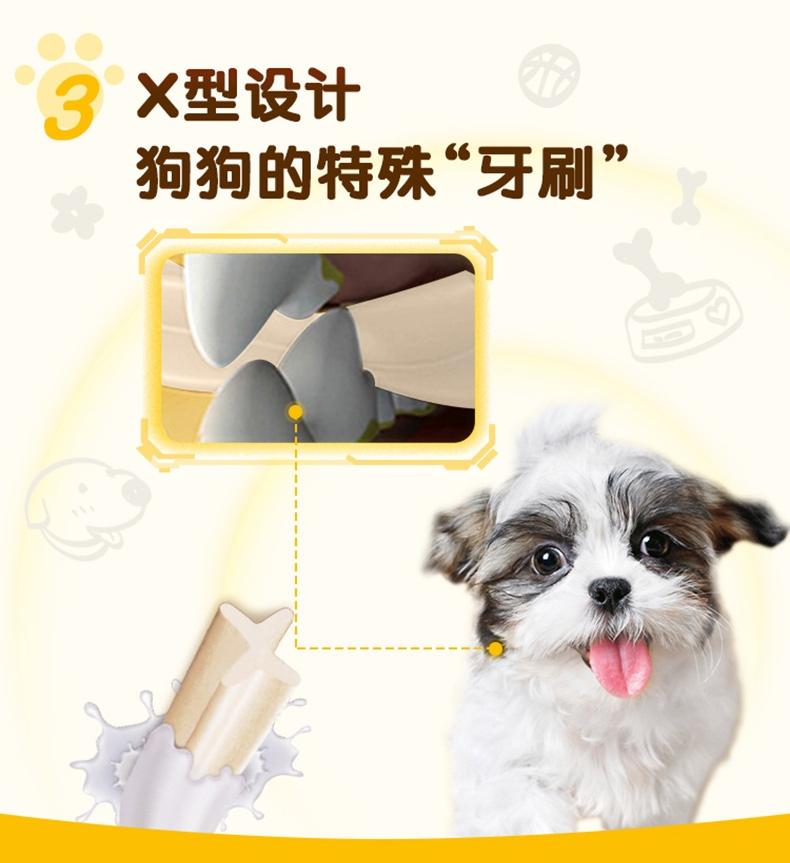 宝路Pedigree 幼犬钙奶棒狗零食 60g
