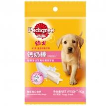 宝路 幼犬钙奶棒洁齿咬胶60g 补钙磨牙两不误 狗零食