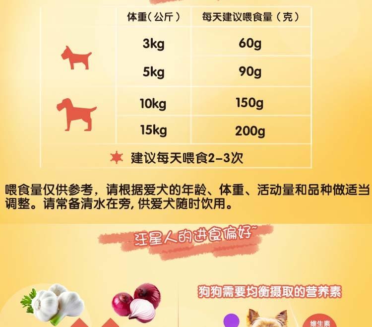 宝路 中小型成犬粮牛肉肝蔬菜及谷物狗粮1.8kg