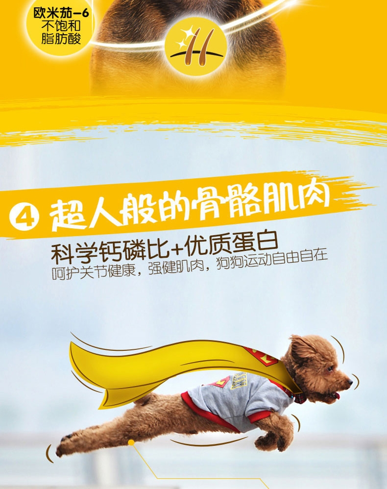 宝路Pedigree 牛肉肝蔬菜中小型成犬粮 1.8kg