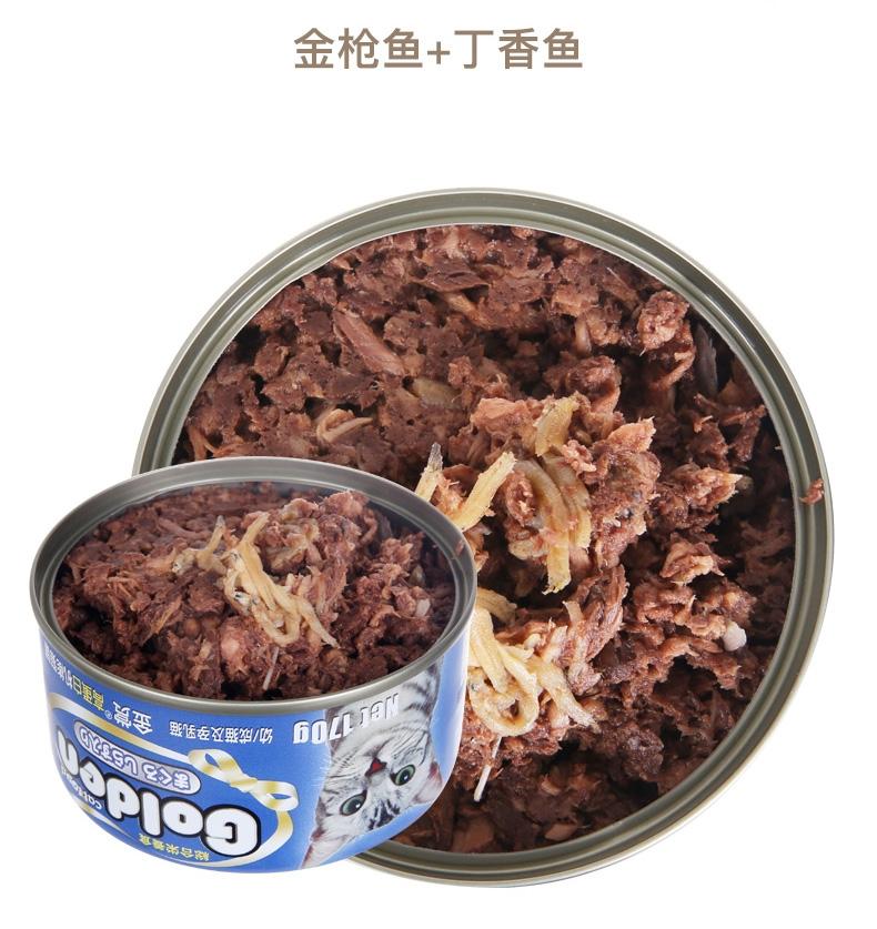 金赏Golden 金枪鱼+丁香鱼味猫罐头170g 猫湿粮