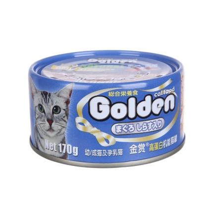 金赏Golden 金枪鱼丁香鱼味猫罐头 170g 日本原装进口