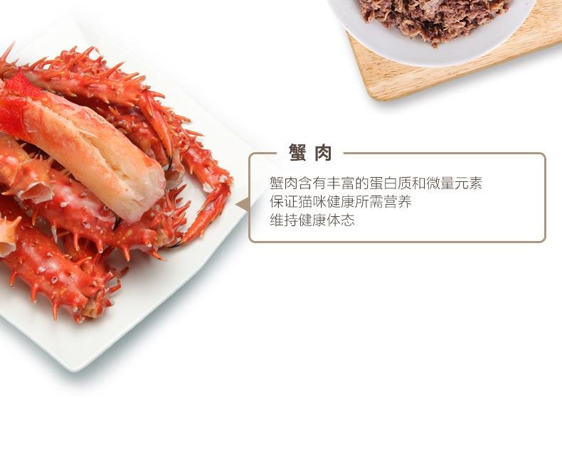 金赏Golden 金枪鱼蟹肉味猫罐头 170g