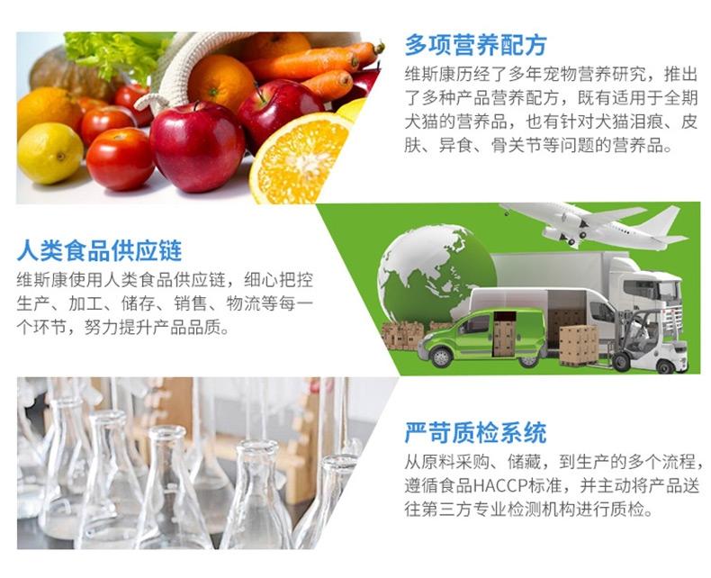 维斯康 狗狗速补综合营养膏120.5g 怀孕手术后专用
