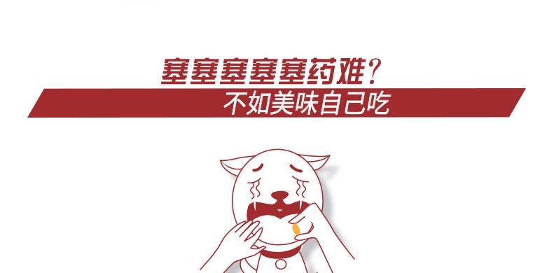 福来恩犬心保 牛肉块12kg-22kg内中型犬体内驱虫药单粒 蛔虫钩虫心丝虫打虫药