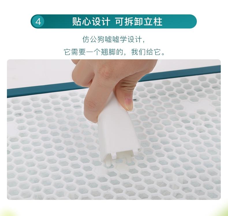 怡亲 平板网络式 狗厕所便盆 贵宾泰迪狗厕所 带垫板