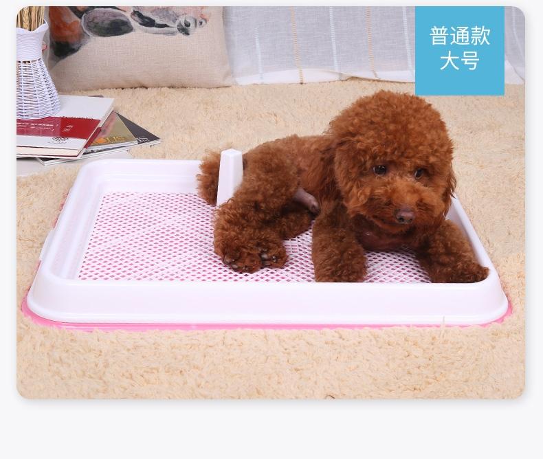 怡亲Yoken 平板网络式狗厕所便盆 带垫板不湿脚