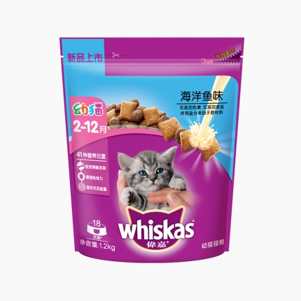 偉嘉 海洋魚味低鹽清淡幼貓糧 1.2kg
