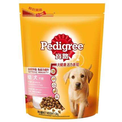 宝路 幼犬粮肉类奶蔬菜谷物配方狗粮1.3kg