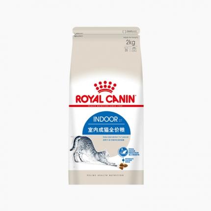 法國皇家ROYAL CANIN 室內成貓貓糧2kg i27
