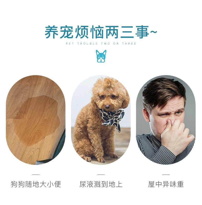 怡亲多可特   三围网格狗狗厕所 多规格