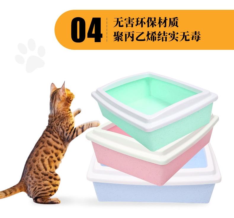 多可特 半封闭式经济型猫砂盆 送猫砂铲