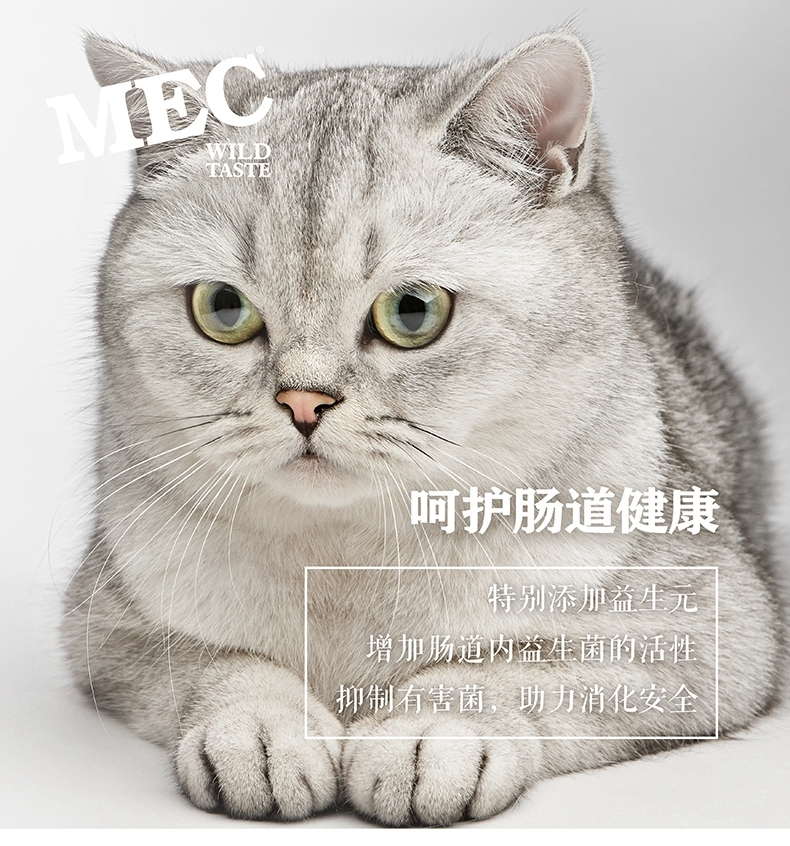 豪爵 挑嘴猫咪美毛亮眼全猫粮3kg