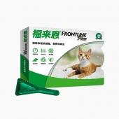 福来恩 猫用增效灭虱滴剂体外驱虫整盒装3支装 驱杀跳蚤蜱虫虫卵幼虫