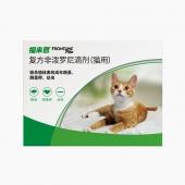 福來恩 貓用體外驅蟲滴劑 3支裝/3個月劑量  法國進口