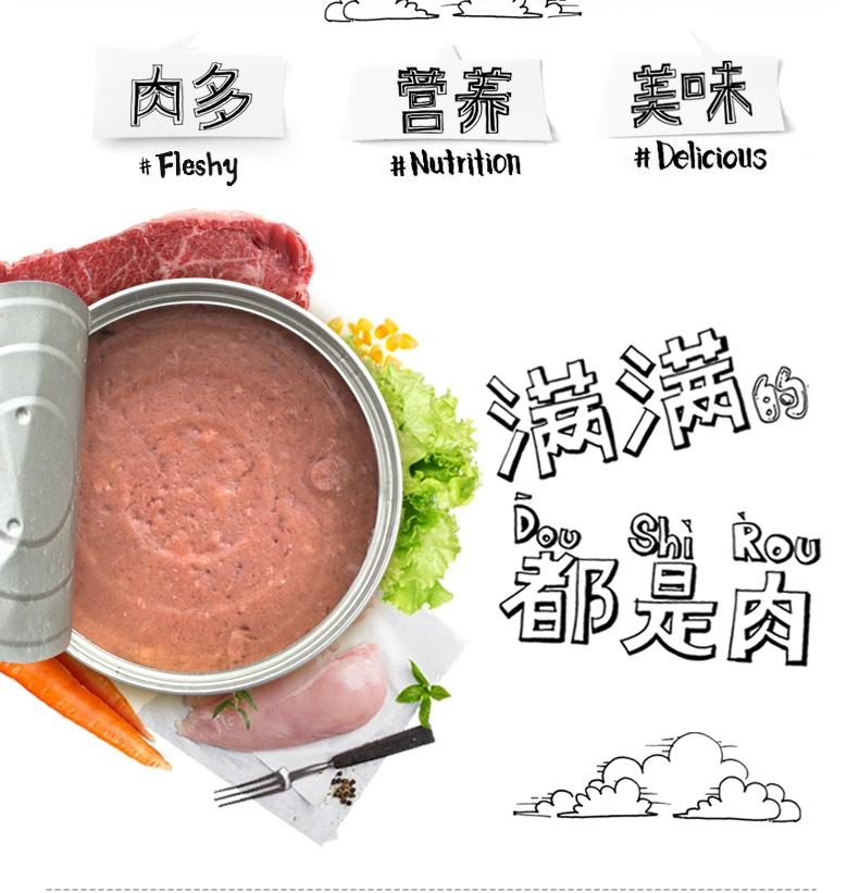 顽皮Wanpy 牛肉蔬菜狗罐头375g