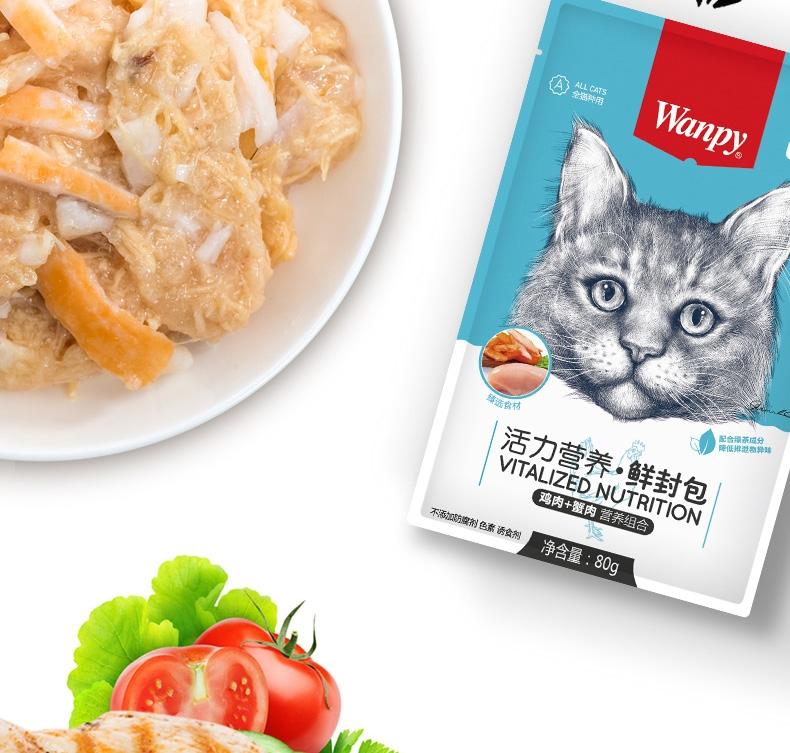 顽皮Wanpy 鸡肉蟹肉鲜封包猫湿粮 80g