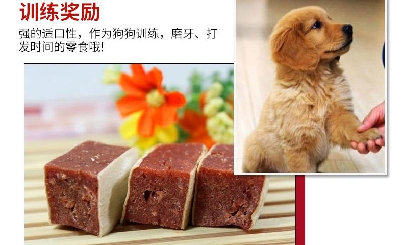 曼劳 亮毛牛肉糕点美毛狗零食 400g