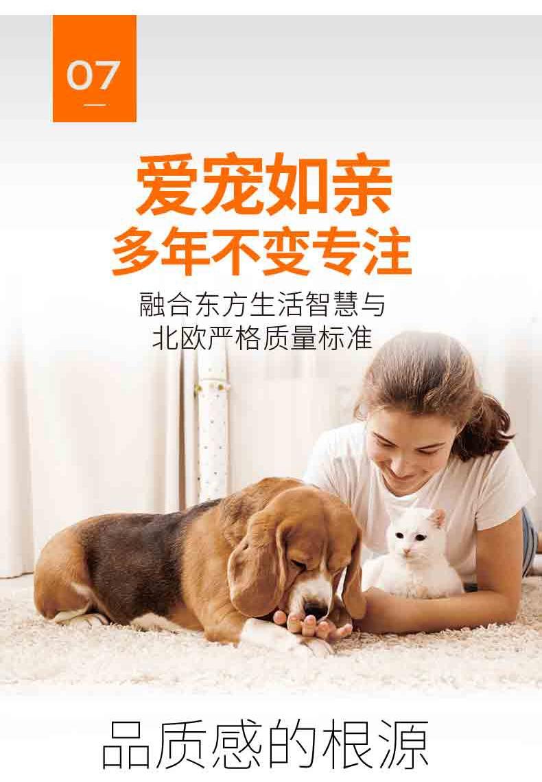 比瑞吉 小型成犬粮天然狗粮1.5kg