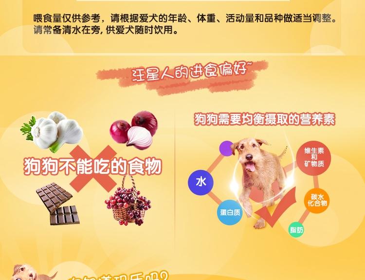 宝路 老犬犬粮牛肉鸡肉蔬菜及谷物狗粮1.8kg
