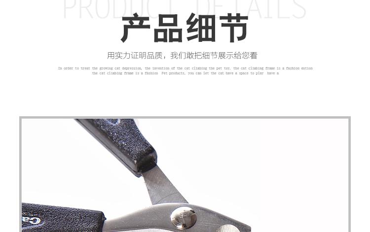 日本多格漫 猫用不锈钢指甲剪