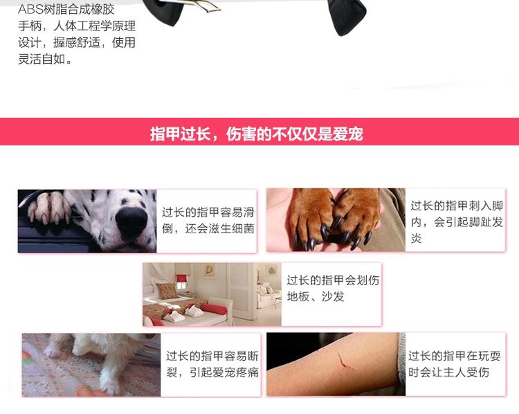 哈特丽 中小型犬指甲剪带锉刀 宠物美容 多款可选