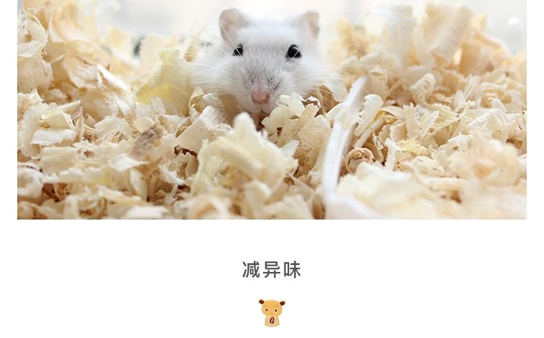 Minishow 迷你秀 龙猫兔子仓鼠专用天然桦木屑垫料