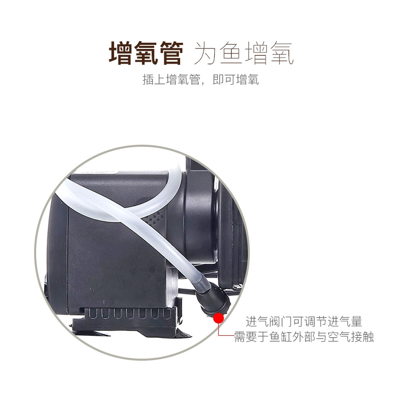 森森静音过滤器增氧泵水 7w JP-043F