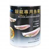 水亿方 银龙鱼粮 银龙鱼饲料鱼食400g