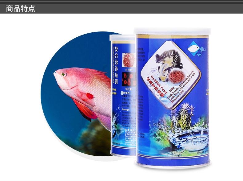 水亿方 金鱼专用鱼食 复合营养鱼粮 200g