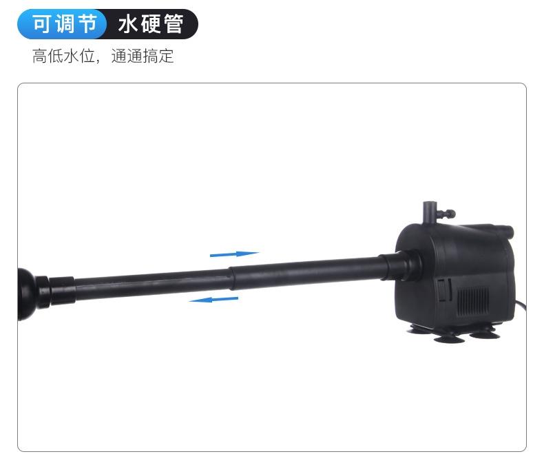 静音松宝WP系列水族箱潜水泵带喷氧